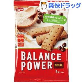 バランスパワー 全粒粉(2本*6袋入)【ヘルシークラブ】