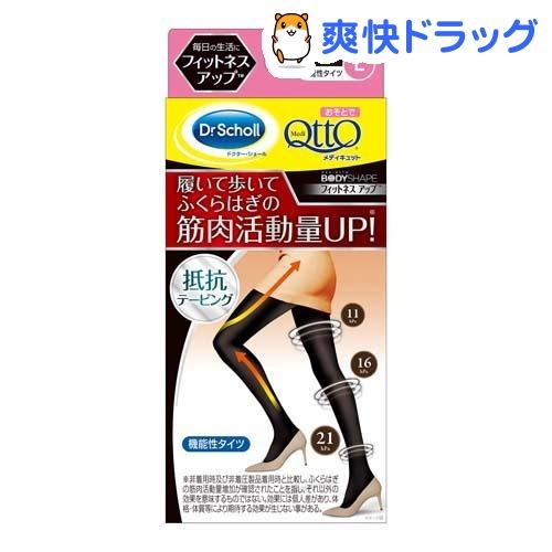 フィットネスアップ 機能性タイツ L(1足)【メディキュット(QttO)】【送料無料】