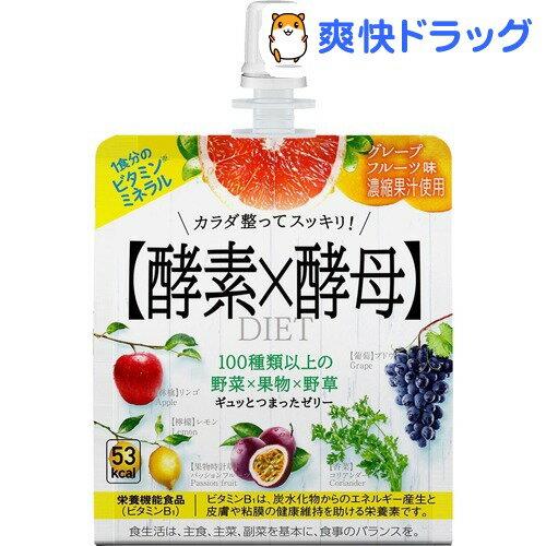 イースト&エンザイム ダイエットゼリー グレープフルーツ味(150g)【メタボリック】