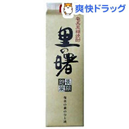 里の曙パック 黒糖焼酎 25度(1.8L)
