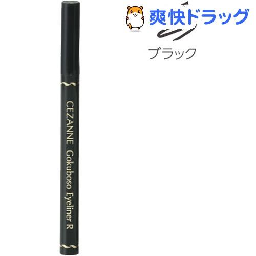 セザンヌ 極細 アイライナーR 10 ブラック(1本入)【セザンヌ(CEZANNE)】
