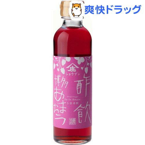 庄分酢 酢飲 博多あまおう 5倍希釈(200mL)【ショウブン】