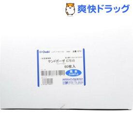 サンドガーゼ C7515(60枚入)【オオサキ ガーゼ】