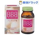 BBB プエラリア粒(約300粒入)【オリヒロ(サプリメント)】[サプリ サプリメント プエラリア]
