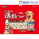 サンライズ ゴン太のほねっこ Mサイズ 小型・中型犬用(530g)【ゴン太】[国産]
