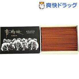 香樹林(195g)