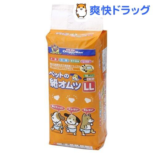 ドギーマン ペットの紙オムツ LLサイズ(10枚入)【ドギーマン(Doggy Man)】