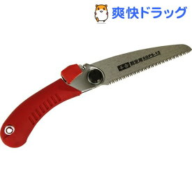 千吉 替刃式剪定用折込鋸 120mm SGPS-15(1コ入)【千吉】