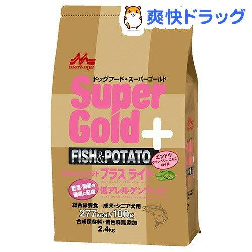 スーパーゴールド フィッシュ&ポテト プラスライト 肥満・関節の健康に配慮(2.4kg)【スーパーゴールド】