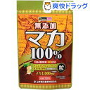 山本漢方 無添加 マカ粒 100%(120粒)【山本漢方】