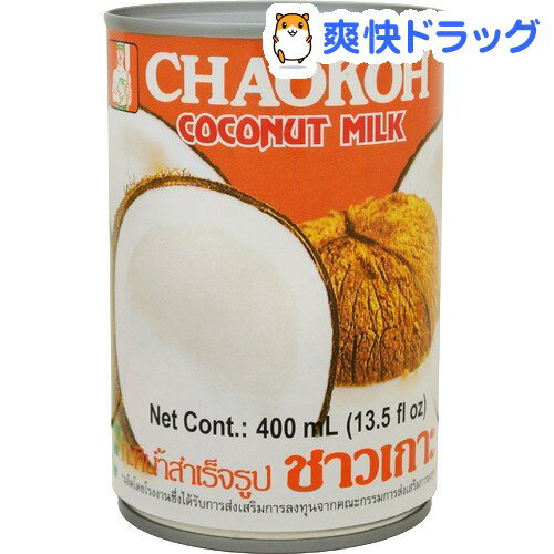 チャオコー ココナッツミルク(400mL)