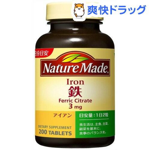 ネイチャーメイド 鉄 ファミリーサイズ(200粒)【ネイチャーメイド(Nature Made)】【送料無料】