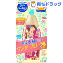 スキンアクア スーパーモイスチャージェル ディズニー ワンダーフローラルの香り(110g)【スキンアクア】