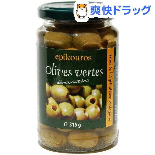 オリーブ粒(グリーン)(315g)【エピクロス】