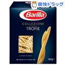 バリラ トロフィエ・リグーリ(500g)【バリラ(Barilla)】