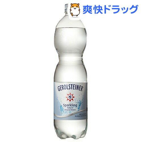 【訳あり】ゲロルシュタイナー炭酸水( 1.5L*12本入)【ゲロルシュタイナー(GEROLSTEINER)】