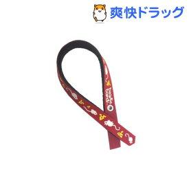 ツインキャットプロダクト ビースティバンド マウス&チーズ(1コ入)【ツインキャットプロダクト】