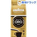 【訳あり】ラバッツァ クオリタ オロ ネロ(180g)【ラバッツァ】[コーヒー]