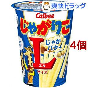じゃがりこ じゃがバター Lサイズ(70g*4個セット)【じゃがりこ】