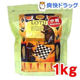 ロータス シニア チキンレシピ 小粒(1kg)【ロータス】[ドッグフード]