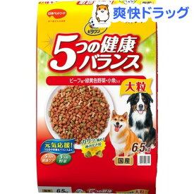 ビタワン 5つの健康バランス ビーフ味・野菜入り(6.5kg)【ビタワン】[ドッグフード]