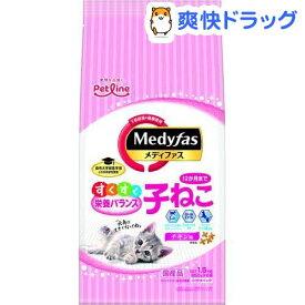 メディファス 子ねこ 12か月まで チキン味(250g*6袋)【d_medi】【メディファス】[キャットフード]