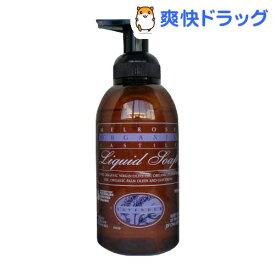 メルローズ オーガニックリキッドソープ ラベンダー(500ml)【メルローズ】