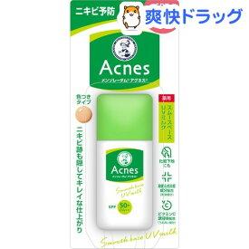 メンソレータム アクネス 薬用スムースベースUVミルク(30g)【アクネス】[日焼け止め]