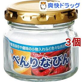 べんりなびん 日本製 専用しおり付 約90ml HW-514-N-JAN(3個セット)