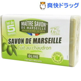 サボン・ド・プロヴァンス マルセイユオリーブ(100g*5コ入)