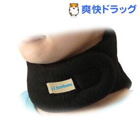 ボンボーン モイスケアネックウォーマー ブラック(1本入)【ボンボーン(bonbone)】