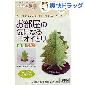 エコデオ 長樹 お部屋の気になるニオイとり やすらぎの森林の香り(1コ入)【エコデオ】