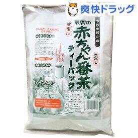 辰岡の赤ちゃん水出し番茶 ティーバッグ(10g*40袋)