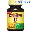 ネイチャーメイド ビタミンD 400IU(60粒)【ネイチャーメイド(Nature Made)】