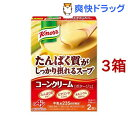 クノール たんぱく質がしっかり摂れるスープ コーンクリーム(2袋入*3コセット)【クノール】