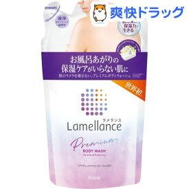 ラメランス ボディウォッシュ アクアティックホワイトフローラル 詰替用(360ml)【ラメランス(Lamellance)】
