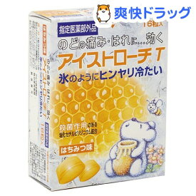 アイストローチ T はちみつ味(16粒)【アイストローチ】