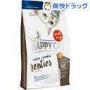 ハッピーキャット センシティブ グレインフリー レンティア(トナカイ&ビーフ) 穀物不使用 全猫種 成猫-高齢猫用(300g)【ハッピーキャット】[キャットフード]