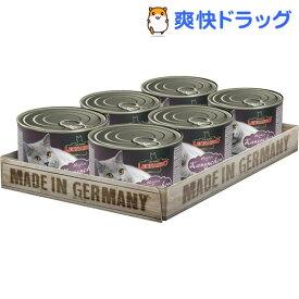 レオナルド 豊富なウサギ肉(200g*6個入)