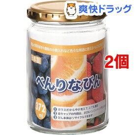 べんりなびん 日本製 専用しおり付 約372ml HW-517-N-JAN(2個セット)