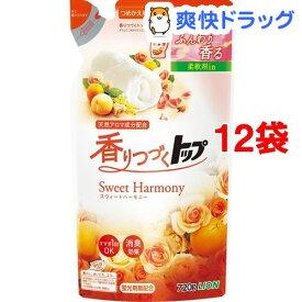 香りつづくトップ スウィートハーモニー 柔軟剤入り洗濯洗剤 つめかえ用(720g*12袋セット)【香りつづくトップ】