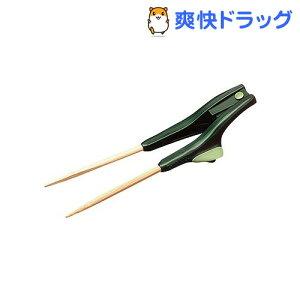 箸ぞうくんII (自助食器) 緑 左手用 約200mm(1コ入)