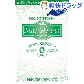 マック ヘナハーバルヘアートリートメント インディゴブルー(50g*2コ入)【マック ヘナ】