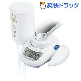東レ トレビーノ 家庭用浄水器 蛇口直結型 カセッティ MK206SMX(1個)【トレビーノ】