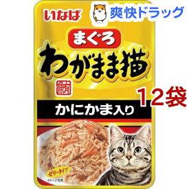 いなば わがまま猫 まぐろ パウチかにかま入り(40g*12コセット)【イナバ】[キャットフード]