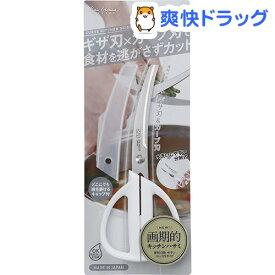 カーブキッチンハサミ ケース付 ホワイト DH2051(1コ入)