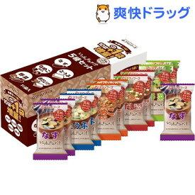 アマノフーズ いつものおみそ汁 5種セットB プラス1(11食入)【アマノフーズ】
