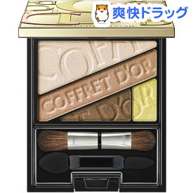 コフレドール ビューティオーラアイズ 01(3.5g)【コフレドール】