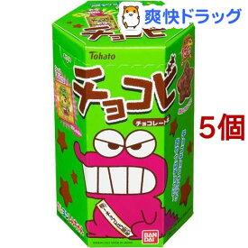 東ハト チョコビ チョコレート味(25g*5個セット)【東ハト】