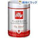 イリーブレンド モカ 粉 ミディアムロースト(クラシコ)(250g)【illy(イリー)】[コーヒー]